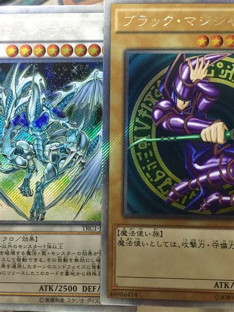 【遊戯王】THE RARITY COLLECTION開封結果 big5project α